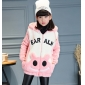 Wholesale Kids coat PQ2183