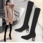 Wholesale Fashion boots J94516