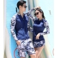 Wholesale Swimwear 2-piece set R1937 Man